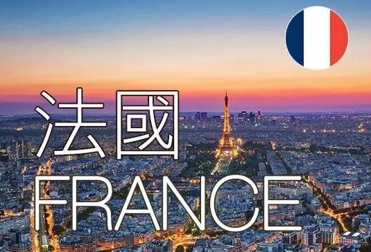 盘点法国海淘网站 法国购物网站推荐