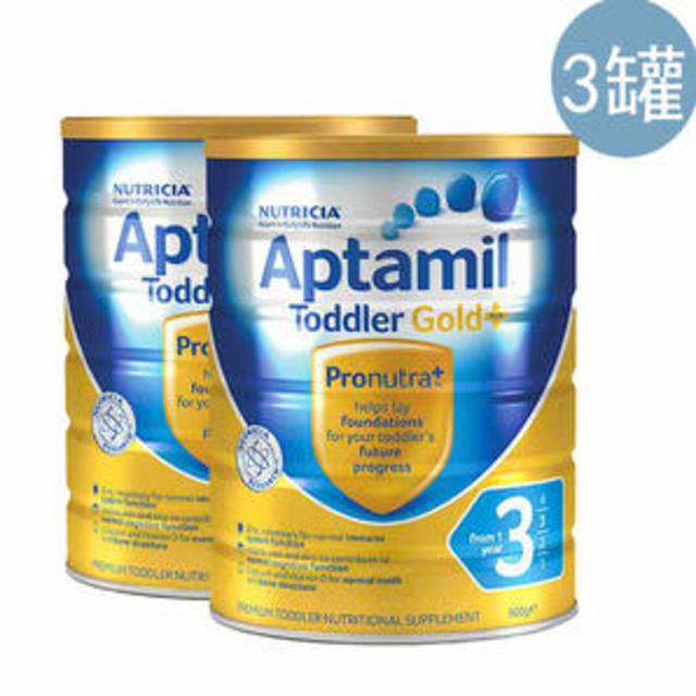 【澳洲Amcal】:【包邮3罐装】Aptamil 爱他美 金装3段婴幼儿奶粉 900g (不参与任何优惠)