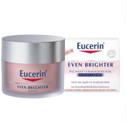 【荷兰DOD】Eucerin 优色林 淡斑亮肤保湿修护晚霜 50ml