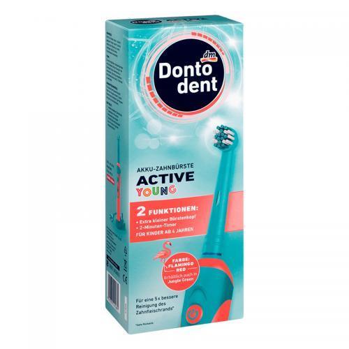 德国直邮 DMDontodent 儿童充电式电动牙刷4岁以上橙色