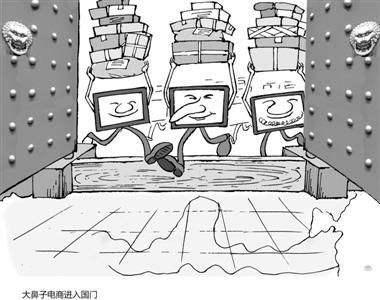 海淘 转运公司 对比日本海淘转运公司哪家好