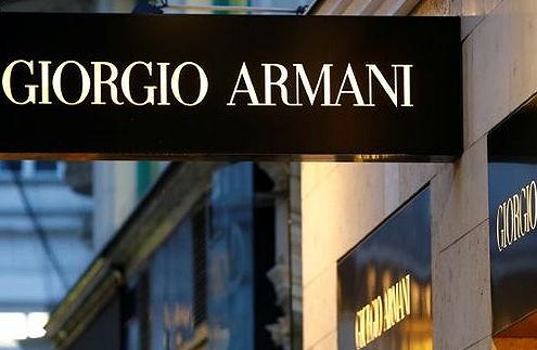 Giorgio Armani阿玛尼集团收益连续两年下跌