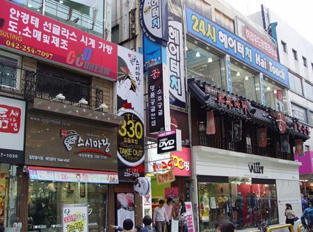 韩国买什么比国内便宜 韩国必买清单2018