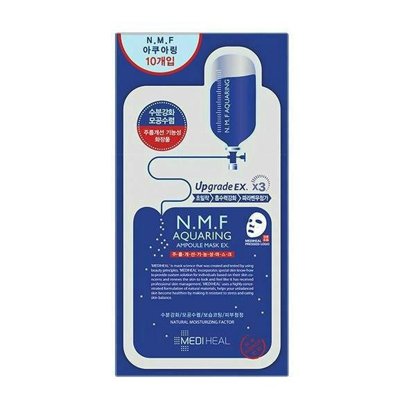 美迪惠尔 N.M.F水润保湿针剂面膜10片装+美迪惠尔 W.H.P美白保湿黑炭面膜10片装
