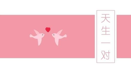 七夕礼物攻略 2018年中国情人节海淘商家特惠活动(持续更新)