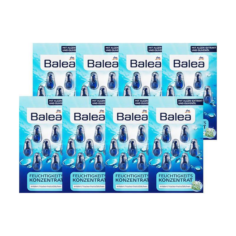 【8件特惠装】Balea芭乐雅海藻精华胶囊补水保湿调节肌肤水平衡 7粒装8盒