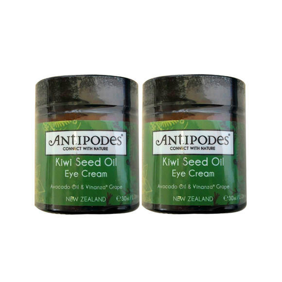 【2件包邮装】Antipodes 奇异果籽油滋养修复眼霜 230ml/瓶