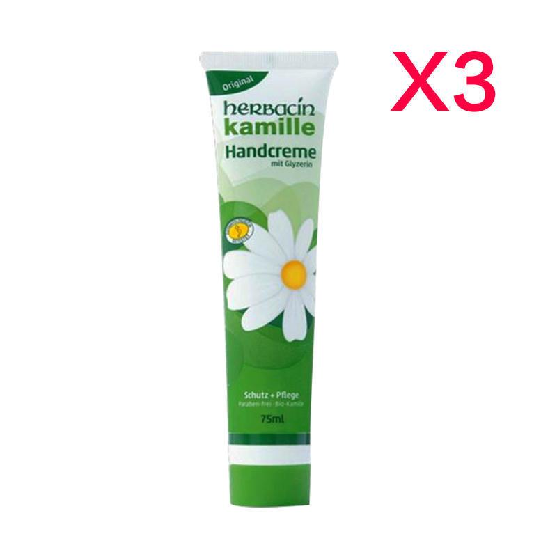 【德国BA】Herbacin贺本清小甘菊护手霜 75ml 3只装