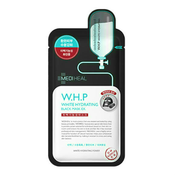 美迪惠尔 W.H.P美白保湿黑炭面膜10片装+美迪惠尔三重奏焕颜补水安瓶