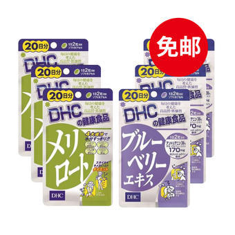 【免邮】蝶翠诗DHC 下半身纤体片 瘦腿 40粒*3+蓝莓萃取颗粒40粒*3