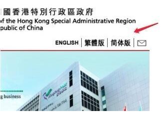 香港e特快单号怎么查询 香港e特快单号查询