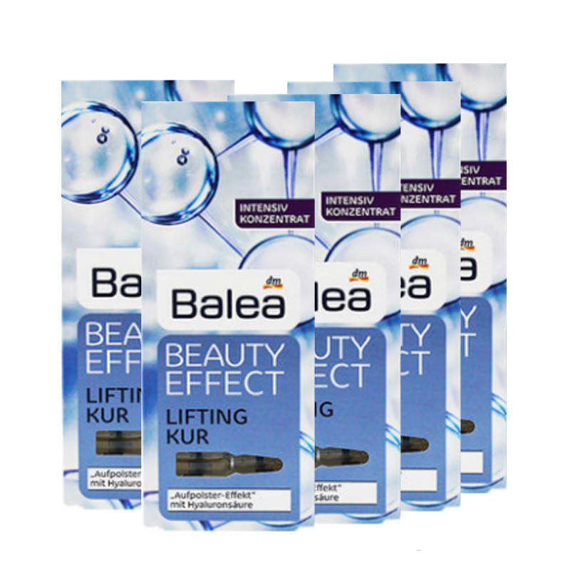 【5盒装】Balea 芭乐雅 浓缩玻尿酸精华液安瓶 7安瓶1ml 5盒