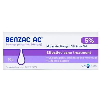 【新西兰PD】Benzac 5%温和控油去痘凝胶 50g
