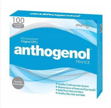 【澳洲CD药房】Anthogenol 高浓度花青素葡萄籽精华胶囊 100粒(月光宝盒)