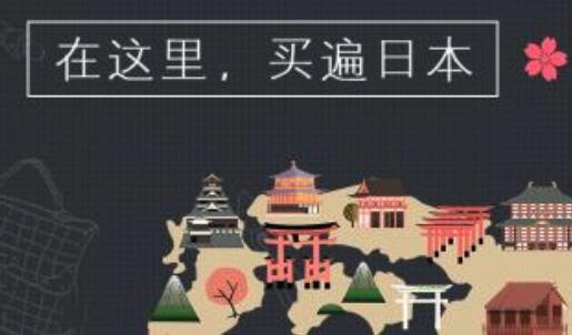 哪个海淘网站比较好 海淘日本化妆品网站
