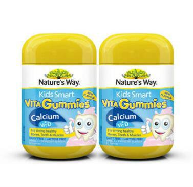 【海豚村】Nature&#039s Way 佳思敏 儿童维生素D3软糖 260粒/瓶
