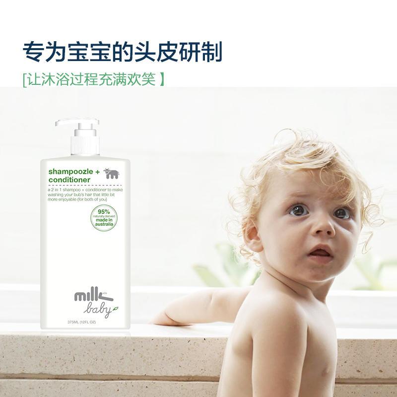 澳洲必买全家人都可使用的国民护肤品Milk&ampCo