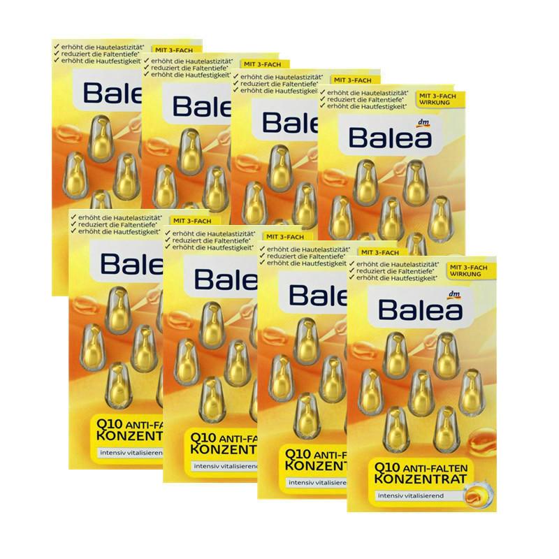 德国 Balea芭乐雅 辅酶Q10人参维E紧致提拉抗皱细纹精华胶囊 7粒 8片装