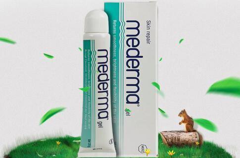 全球最好的祛疤产品都有哪些 祛疤膏排名前十位