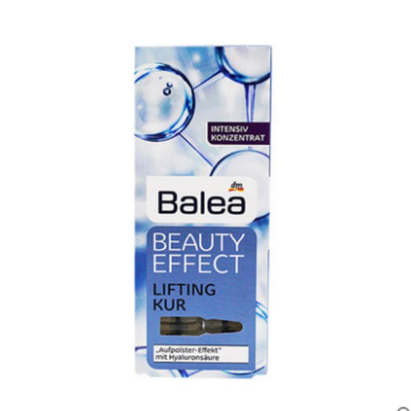 【性价比之王!保湿神器!】Balea 芭乐雅 浓缩玻尿酸精华液安瓶 7安瓶1ml
