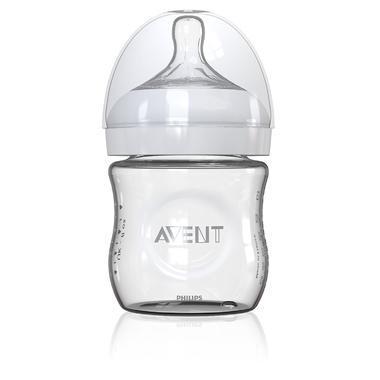 【美国Babyhaven】Philips Avent 飞利浦新安怡 宽口径自然玻璃奶瓶 120ml 配新生儿流量1孔奶嘴