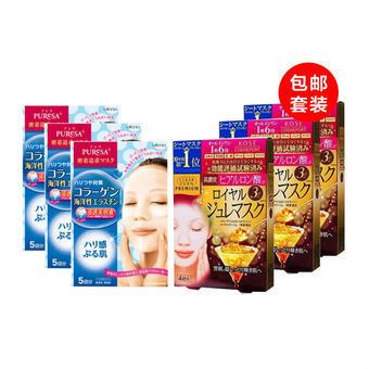 【多庆屋】佑天兰胶原蛋白面膜 5片/盒3+高丝黄金果冻 玻尿酸保湿 面膜 4枚/盒3