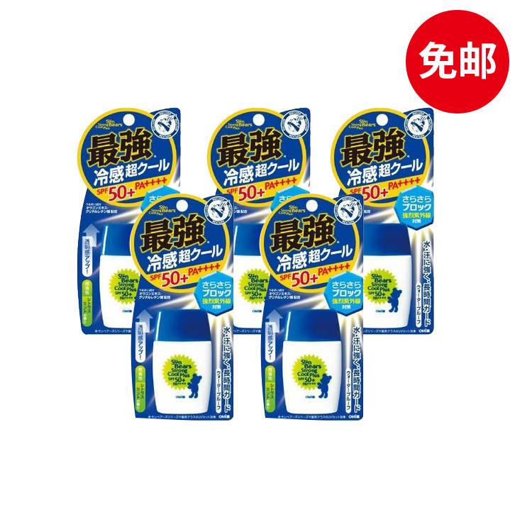 【多庆屋】近江兄弟OMI 小熊防水防汗冷感清爽防晒霜 SPF50 30g5