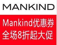 mankind优惠券怎么用 Mankind优惠券使用说明