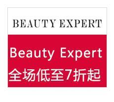 免费领beauty expert折扣码全场低至7折起优惠