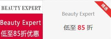 Beauty Expert折扣码