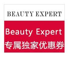免费领取Beauty Expert优惠码专属独家