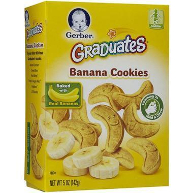【4件8折】Gerber 嘉宝香蕉曲奇饼干 5盎司/142克