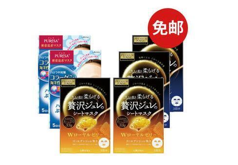 【免邮】佑天兰面膜大礼包实付到手4484日元,约269元