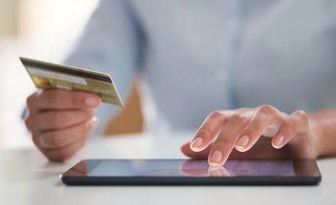 跨境电商的支付方式有哪些 跨境电商新形势下的支付之道