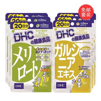 【多庆屋】DHC 印度藤黄果素腰腹纤体片60日+ DHC 下半身纤体片60日