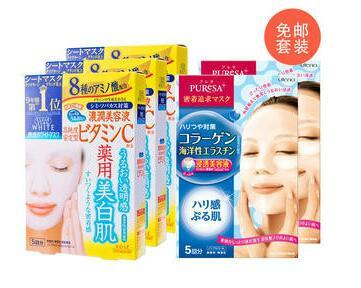 【免邮】日本畅销面膜套装 实付到手3391日元,约207元