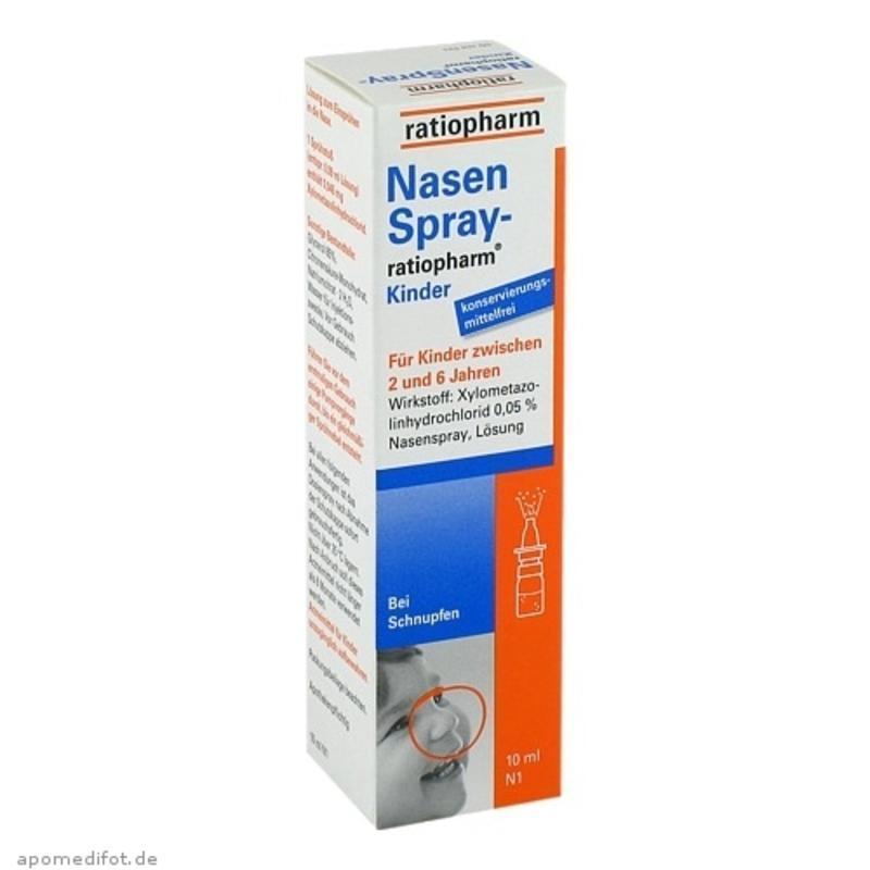 【德国BA】Ratiopharm 儿童通鼻喷雾 (2-6岁) 10ml