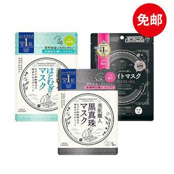 【多庆屋】Kose 高丝 Clear Turn系列面膜共22片(薏仁7p+黑珍珠8p+美白8p)
