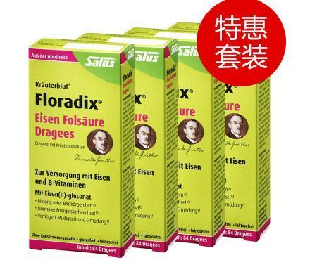 【4盒特惠装】Salus Floradix铁元补血补铁片剂新版84粒装x4盒约¥284.96