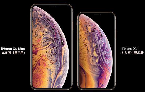海淘转运iphoneXS需注意那些问题?