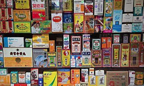 2018年香港必买药品清单 居家必备药品你一定需要