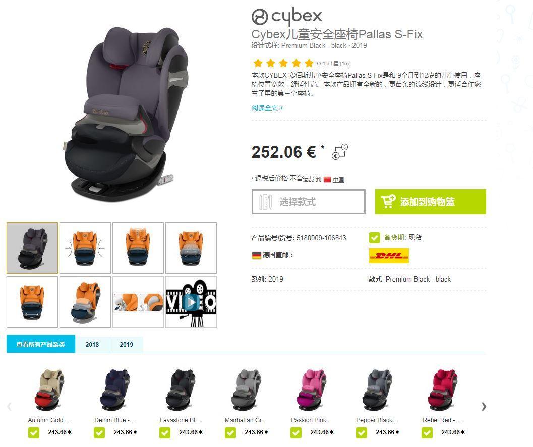 超多新款上线 现在还有不同折扣 购物满250欧立减10欧等更多