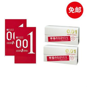 【免邮】冈本okamoto0.01mm超薄避孕套6个+相模幸福0.01mm非乳胶超薄 避孕套10个