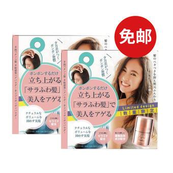 【免邮】Fujiko 头发ponpon蓬松粉 蓬蓬粉限定包装 粉色 8g2