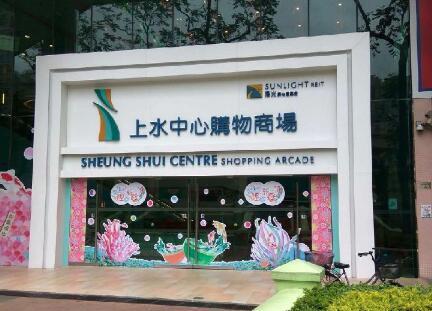 上水购物攻略 2018年香港上水广场购物攻略