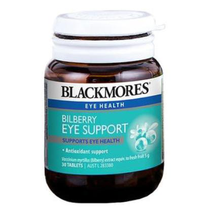 【澳洲PO药房】Blackmores 澳佳宝 蓝莓(越橘)素护眼精华 30粒