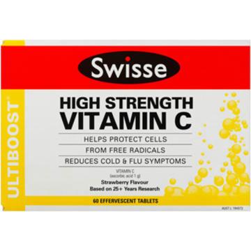 【澳洲Amcal】Swisse Ultiboost 高强度维生素C泡腾片 3×20片