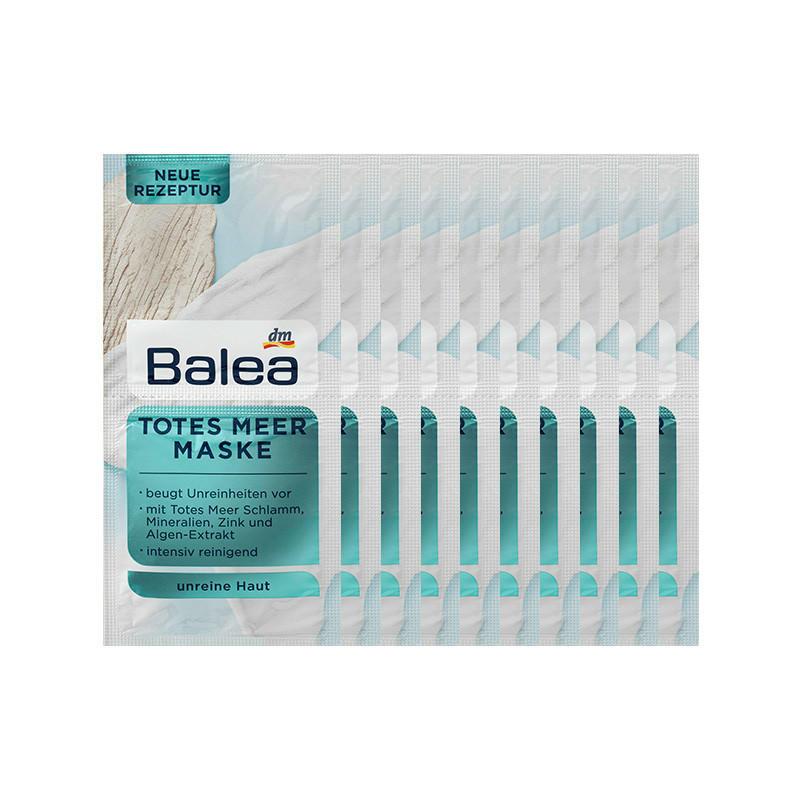 【10片装】Balea 芭乐雅 死海泥浆矿物质精华深层清洁去角质面膜 2 x 8 ml, 16 ml10