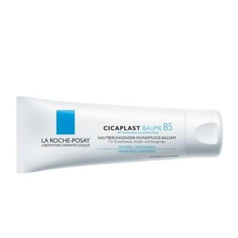 【德国BA】La Roche-Posay 理肤泉 痘疤痕舒缓B5修护霜 40ml