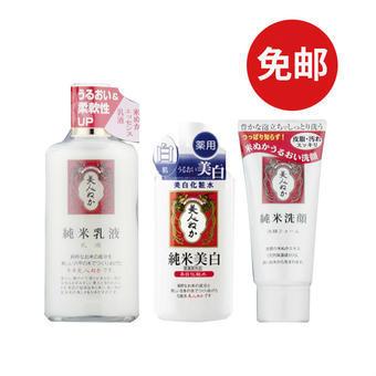 【免邮】美人糠纯米保湿洁面乳135g+纯米美白化妆水130ml+纯米美白乳液130ml